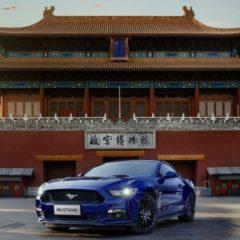 Mustang China